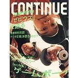 コンティニュー (Vol.15)