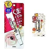 【セット買い】なめらか本舗 目元ふっくらクリーム 20g&ジェル美容液マスク 5枚