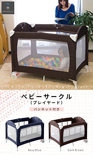 ottostyle.jp ベビーサークル/プレイヤード バシネット付き ダークブラウン 2WAY 4面メッシュ キャスター 折りたたみ 収納 赤ちゃん おむつ台 ベッド フェンス