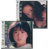 CD 中森明菜 ヒットコレクション 2012年デジタルリマスター 2枚組 WQCQ-451-452 【人気 おすすめ 】