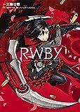 RWBY (ヤングジャンプコミックス)