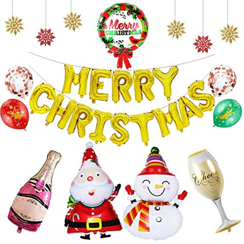 Geraffely 風船 誕生日 ユニコーン バルーンセットhappy birthday ハート型 ハンギングゴールデンバースデー リボン ユニコーンバルーン パーティー 飾り付け 豪華セット 写真背景 お祝い 大容量 空気ポンプ付き ピンク (クリスマス)