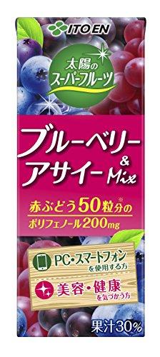 伊藤園 太陽のスーパーフルーツ ブルーベリー&アサイーmix (紙パック) 200ml×24本