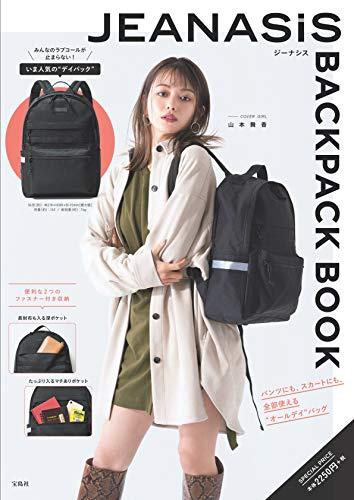 JEANASIS BACKPACK BOOK (ブランドブック)