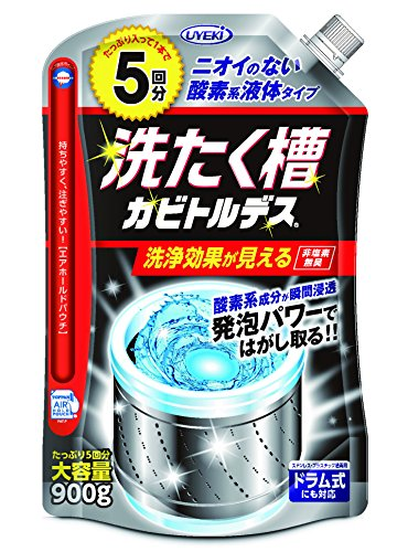 洗たく槽カビトルデス 酸素系液体タイプ ドラム式にも対応 大容量 5回分 900g
