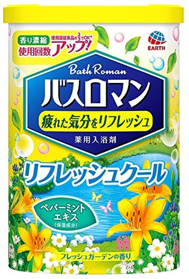 ファンブルドラムダイバー【医薬部外品】バスロマン 入浴剤 リフレッシュクール [600g]