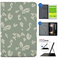 Green Beans iPad Pro 12.9(2017) ケース 手帳型 カバー スタンド機能 カードホルダー 多機種対応
