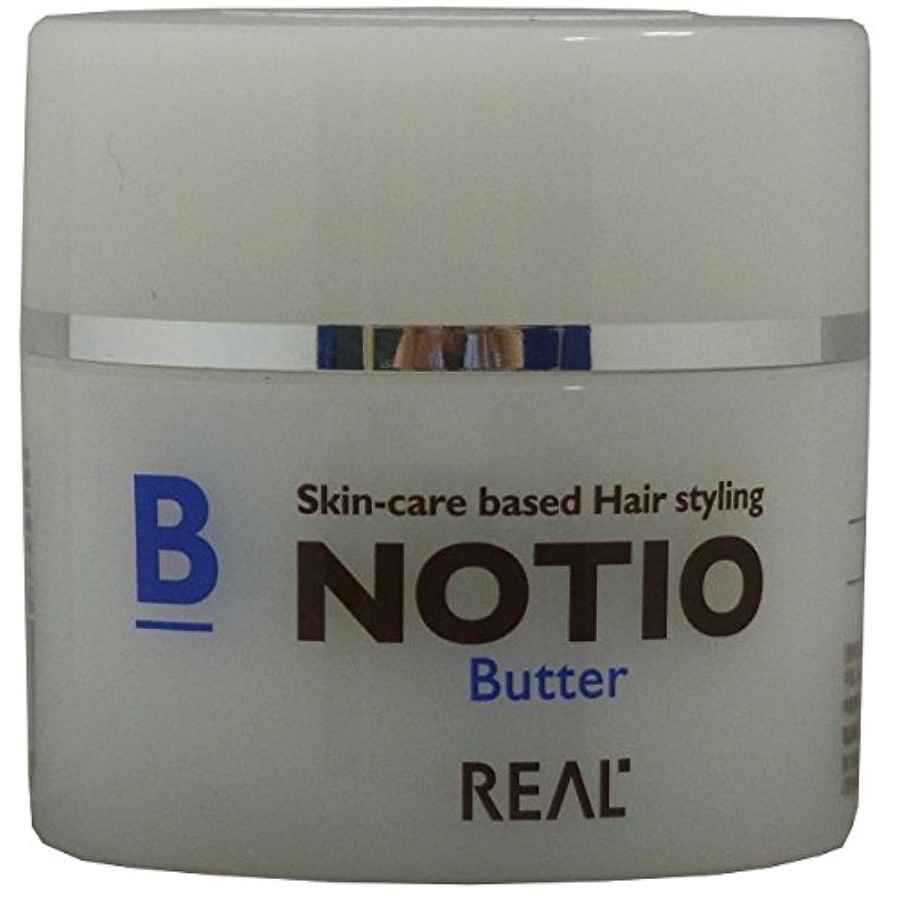 塗抹ねじれ繊維リアル化学 ノティオ(NOTIO) バター 45g