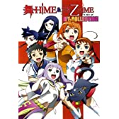 舞-HiME&舞-乙HiME MY COLLECTION