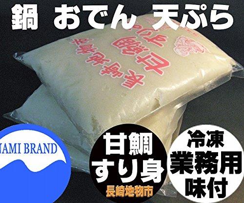 甘鯛すりみ 冷凍 スリミ 天ぷら 竹輪 蒲鉾 つみれ汁 鍋物 おでん 業務用...