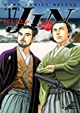 JIN―仁― 17 (ジャンプコミックス デラックス)