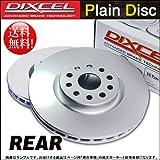 DIXCEL プレーンローター[リア] インテグラ【型式:DC2/DB8 年式:98/1~01/7 TYPE-R 98 Spec】