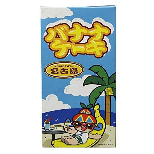バナナケーキ 1本入り×3箱 けーきはうす 宮古島定番のお土産 しっとりバナナのパウンドケーキ