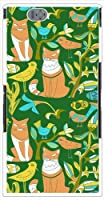 ohama SOL24 Xperia Z Ultra エクスペリア ハードケース ca1324-4 CAT ネコ 猫 スマホ ケース スマートフォン カバー カスタム ジャケット au