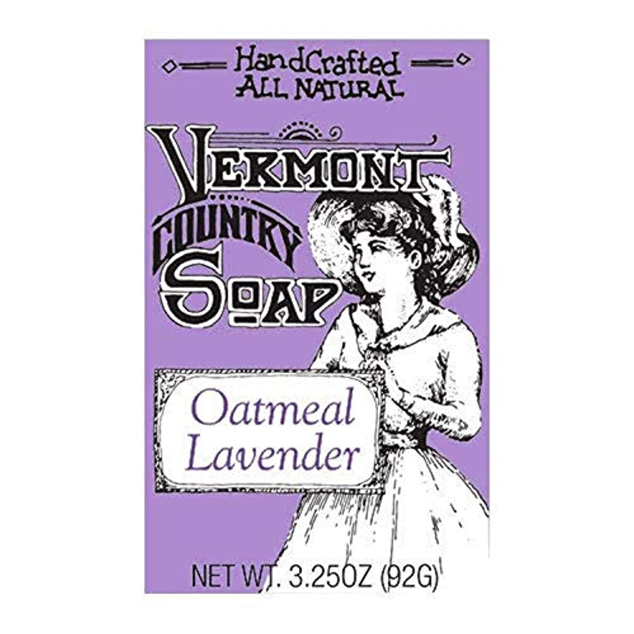 退屈ハイブリッドミントバーモントカントリーソープ (オートミールラベンダー) オーガニック石鹸 洗顔 92g