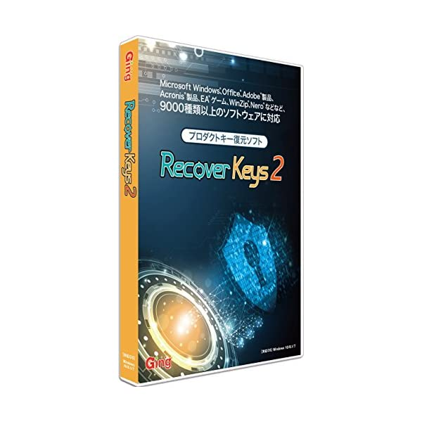 Recover Keys 2の商品画像