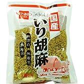 健康フーズ 国産 いり胡麻(金) 100g
