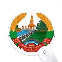 ラオスアジアNational EmblemラウンドノンスリップゴムマウスパッドゲームOfficeマウスパッドギフト
