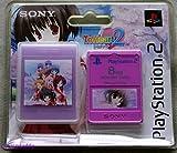 PlayStation 2専用メモリーカード(8MB) Premium Series トゥハート2