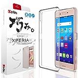 【 XPERIA X Performance ケース 】 エクスペリア SO-04H / SOV33 ケース カバー スマホの美しさを魅せる 巧みシリーズ® 存在感ゼロ 0.74mm【 液晶保護フィルム 付き】OVER's (貼り付け2点セット付き)
