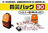 オウム真理教、麻原彰晃こと松本 智津夫被告他、幹部複数で死刑執行……だけど、災害の方が重要。