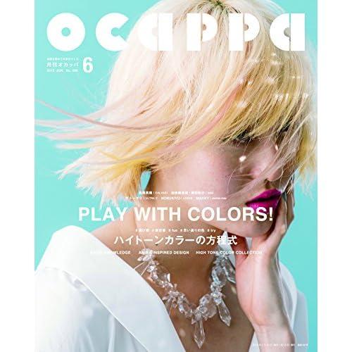 月刊Ocappa 2015年6月号
