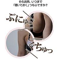 導-MICHIBIKI- 脇肉流導リメイクアップブラ (L, ブラック)