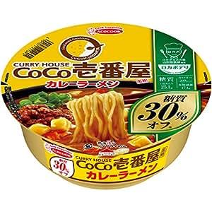 ロカボデリ CoCo壱番屋監修カレーラーメン 糖質オフ 67g×12個入り (1ケース)