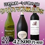 京橋ワイン ワインセット