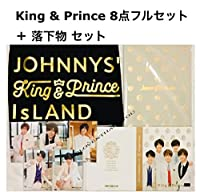 JOHNNYS' King & Prince IsLAND 公式グッズ 【King & Prince】8点フルセット + 落下物 セットジャニアイ