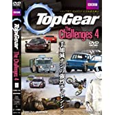 TOP GEAR THE CHALLENGE DVD 4 (日本語版) (<DVD>) (<DVD>)