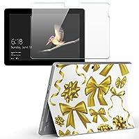 Surface go 専用スキンシール ガラスフィルム セット サーフェス go カバー ケース フィルム ステッカー アクセサリー 保護 リボン ゴールド 013815