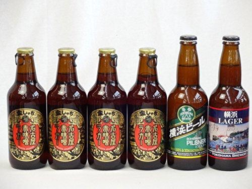 クラフトビールパーティ6本セット 名古屋赤味噌ラガー330ml×4本 横浜ラガー330ml 横浜ビールピルスナー330ml
