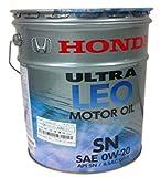 Honda(ホンダ) エンジンオイル ウルトラ LEO SN/GF-5 0W20 20L