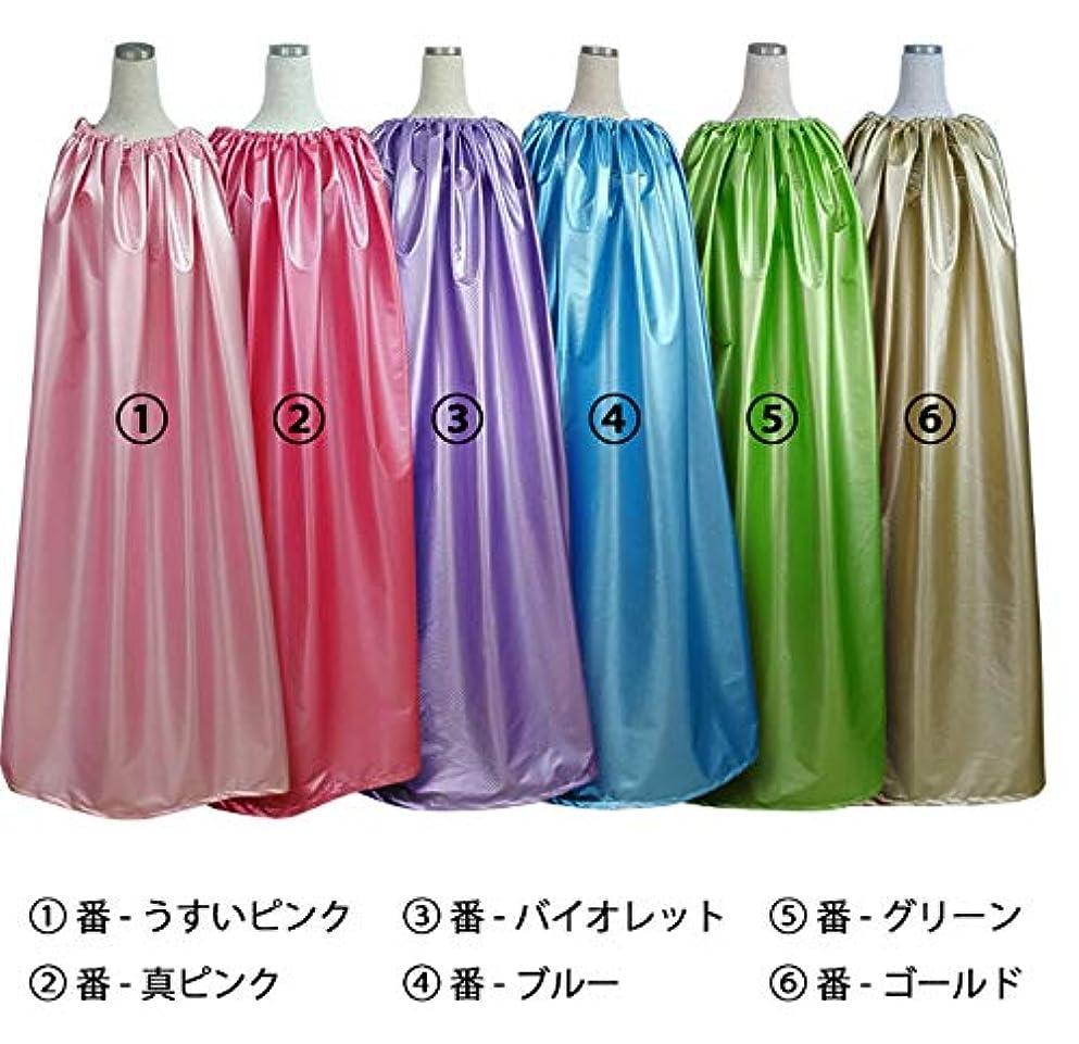 乞食横にお風呂ヨモギ蒸し服、よもぎ蒸しマント可愛い色、色選択必要です一枚