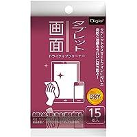 ナカバヤシ タブレットクリーナー ドライタイプ 15枚 DGCD-K5015