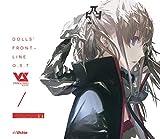 ドールズフロントライン<br />オリジナル・サウンドトラック (音楽:Vanguard Sound)【初回限定盤】