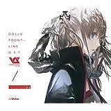 オリジナル・サウンドトラック (音楽:Vanguard Sound)【初回限定盤】