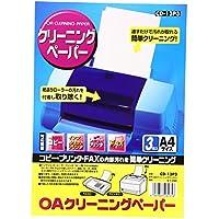 SANWA SUPPLY CD-13P3 OAクリーニングペーパー(3枚入り)
