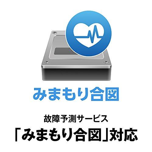 『BUFFALO ミニステーション USB3.1(Gen1)/USB3.0用ポータブルHDD 2TB HD-PCFS2.0U3-BBA』の4枚目の画像