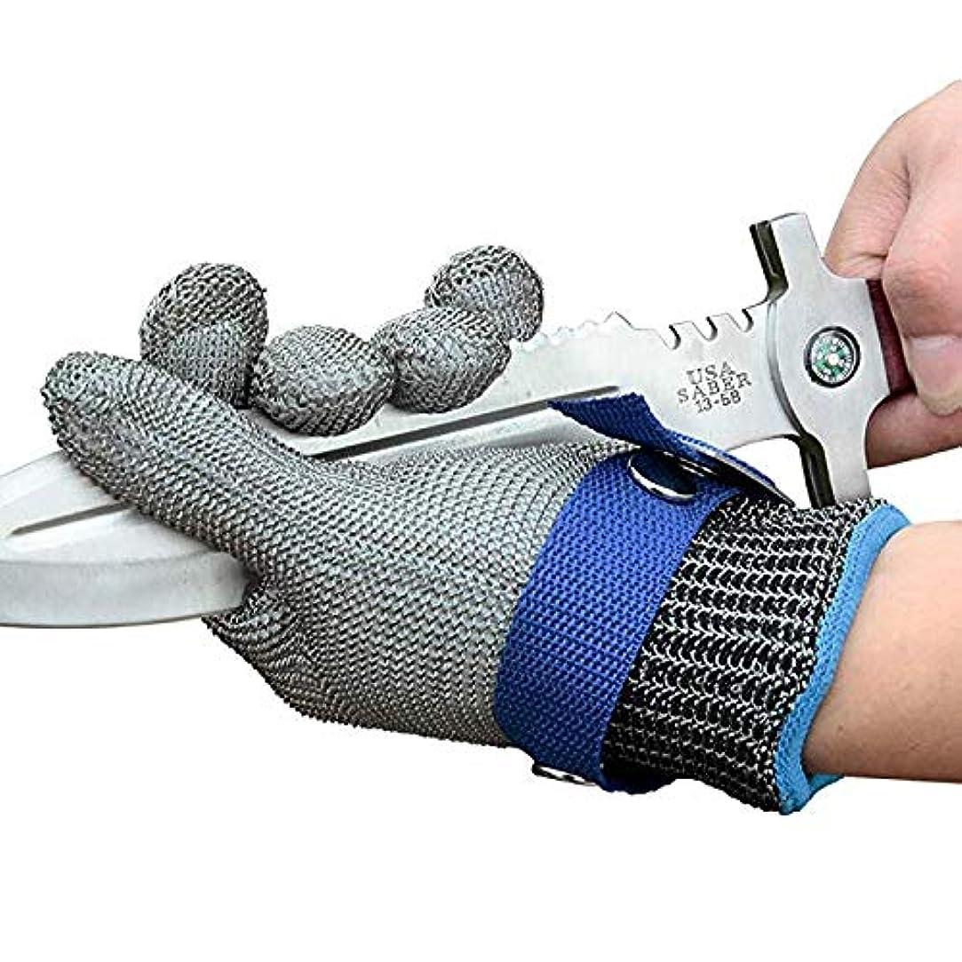 ずっと遅滞放散するレベル9耐切断性手袋ステンレスメッシュ金属ワイヤグローブ耐久性に優れた防錆信頼ブッチャーグローブ,S