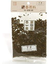 天然香原料?刻丁子(ちょうじ)