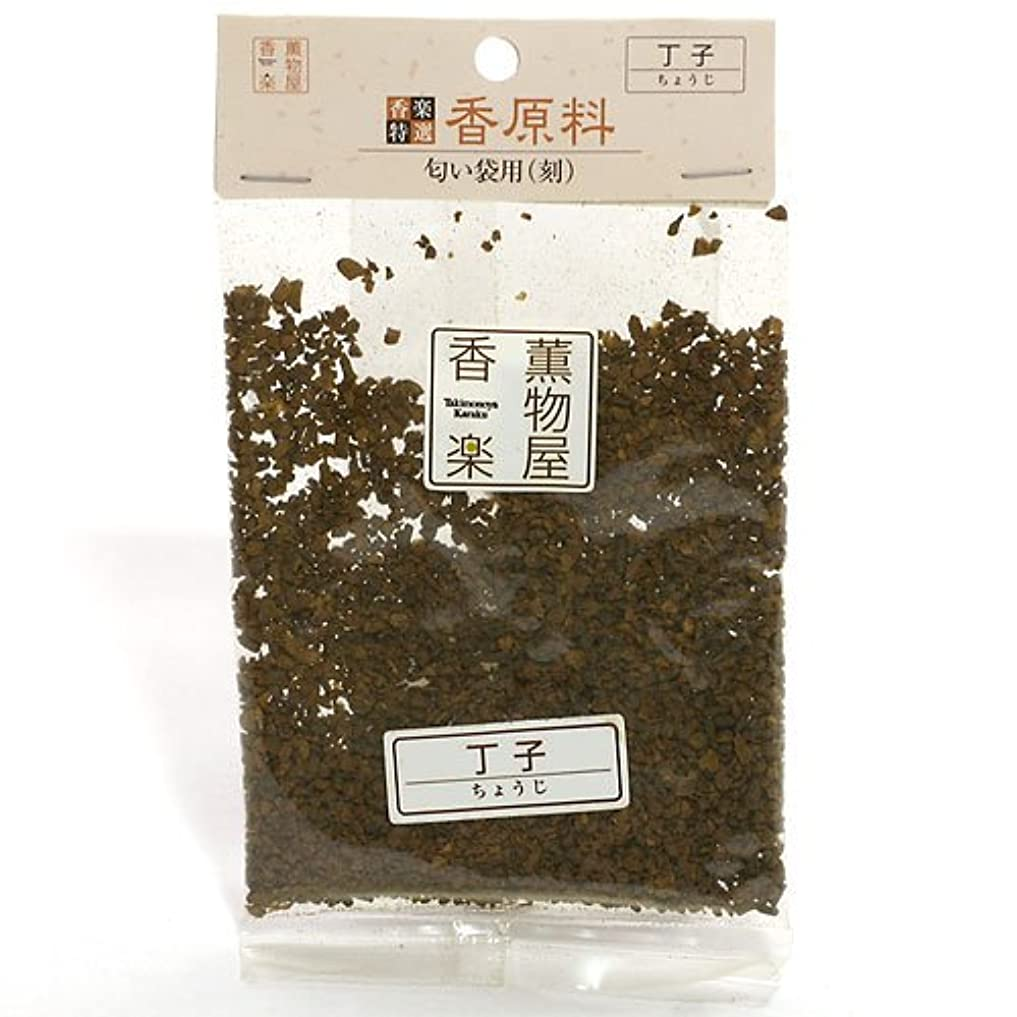 プレゼンテーションあなたのもの居心地の良い天然香原料?刻丁子(ちょうじ)