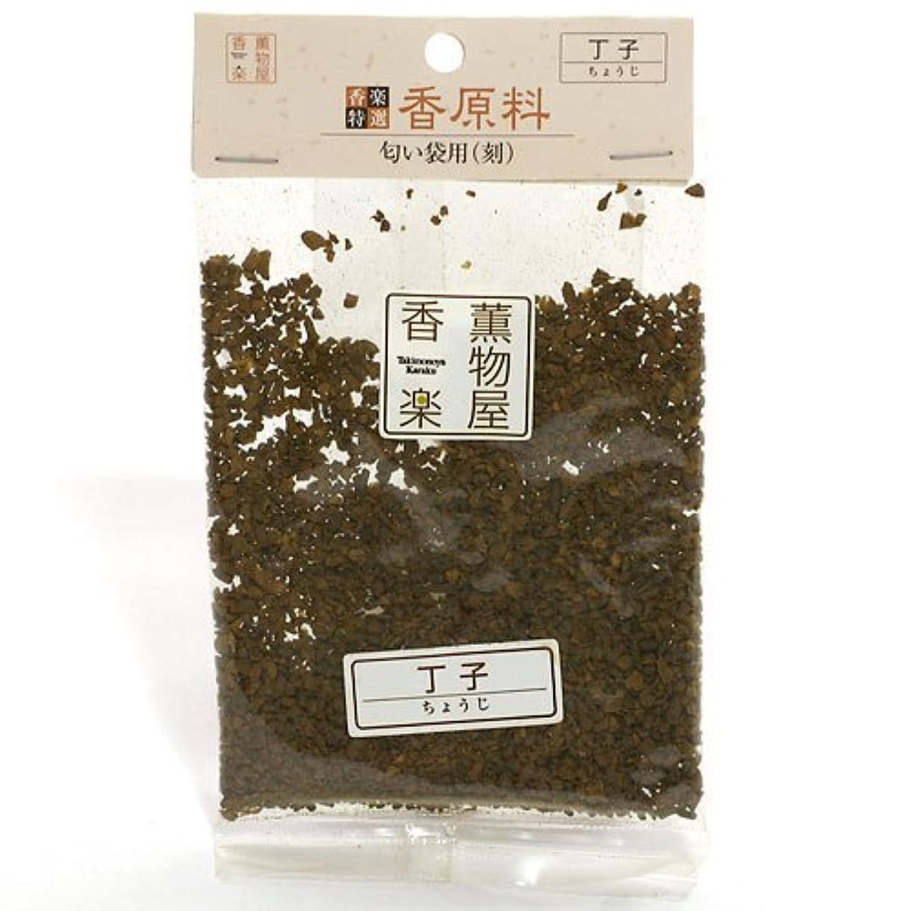コアブラインド保有者天然香原料?刻丁子(ちょうじ)
