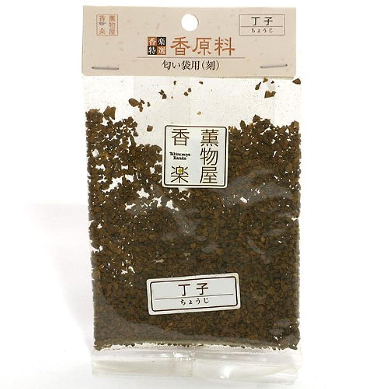 スキル幸運なことにコウモリ天然香原料?刻丁子(ちょうじ)