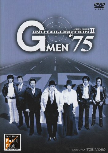 G MEN'75 DVD-COLLECTION 2 -