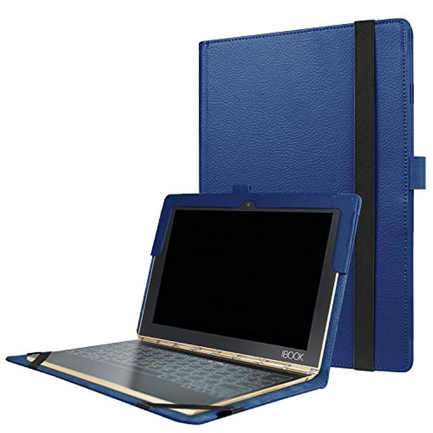 バウンドパラメータ悪いAsng Yoga Book ケース Lenovo Yoga Book 10.1インチ 専用保護カバー 超薄型 最軽量 スタンド機能付き 耐衝撃 内包型 PUレザーカバー (紺色)