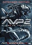 AVP2 エイリアンズVS.プレデター (完全版) [DVD]