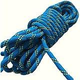 Ueasy 水に浮く救命ロープ レスキューロープ 30m 浮力ケーブル 高強度 救命リングと救命フックに付き 水泳 ライフセービング ダイビングなどに最適 ブルー