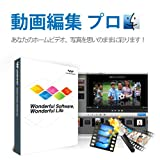 Wondershare  動画編集 プロ(Mac版)Mac 動画編集 ビデオ編集 音声編集 ソフト |ワンダーシェアー